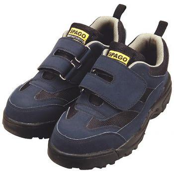 [コーコス]安全靴 スニーカー スチール