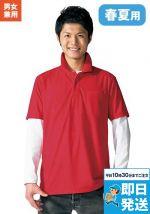 半袖ポロシャツ TC 綿65% ポリ35%