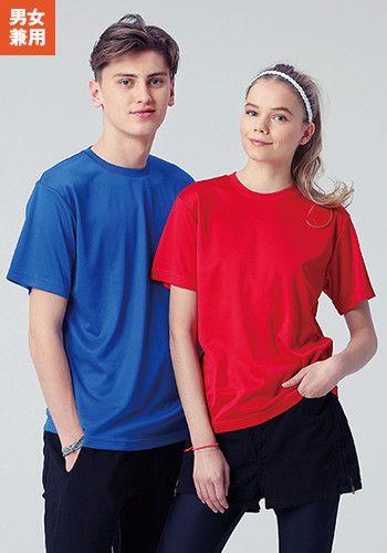 左:ロイヤルブルー 右:レッド
