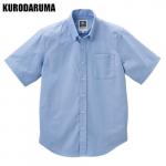 26875 クロダルマ 半袖ボタンダウン オックスシャツ