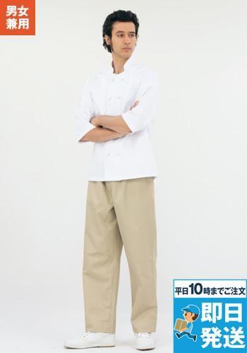 [住商モンブラン]飲食 イージーパンツ(