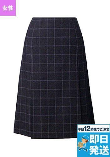 [セロリー]事務服 Aラインスカート