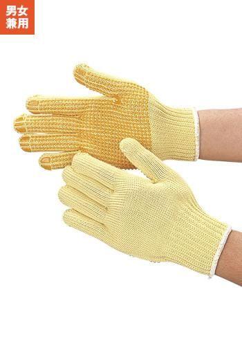 [一旦、非表示][おたふく手袋k]スーパ