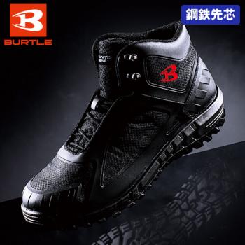 [バートル(burtle)]安全靴 セー