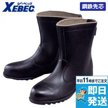 [ジーベック]安全半長靴 スチール先芯