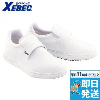 [ジーベック]厨房シューズ 靴 抗菌防臭