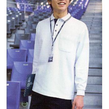 [サンエス] 長袖ポロシャツ(男女兼用)