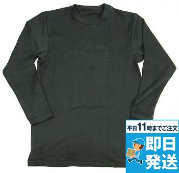 綿タッチ長袖Tシャツ