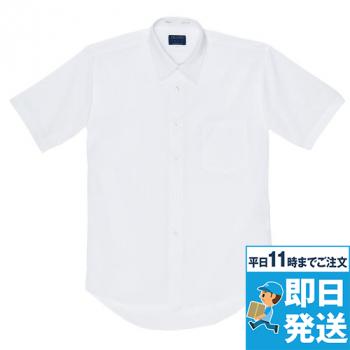 半袖カッターシャツ