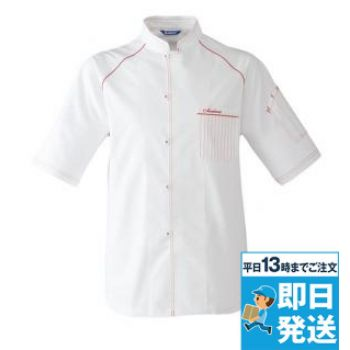 コックシャツ(五分袖)[兼用]