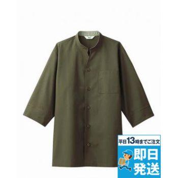 シャツ(七分袖)[兼用]