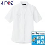 半袖オックスボタンダウンシャツ(女性用)
