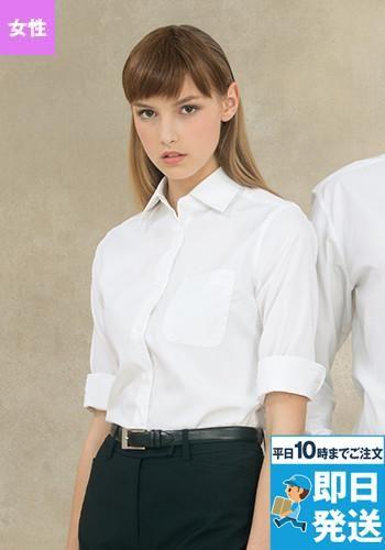 [住商モンブラン]飲食 7分袖シャツ(女