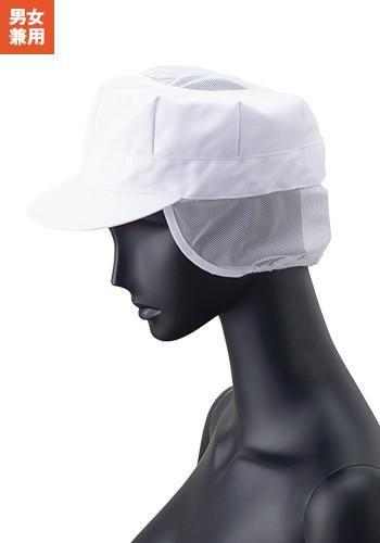 [サンペックスイスト]食品工場白衣 八角
