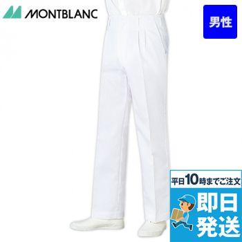 [住商モンブラン]医療 パンツ(男性用)