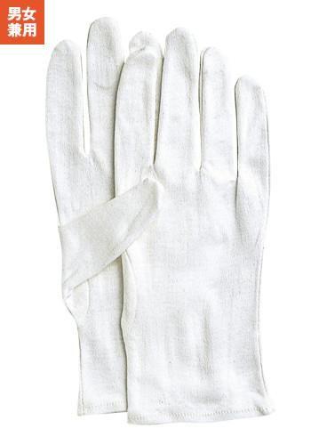 [一旦、非表示][おたふく手袋]ミクロー