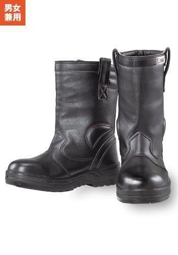 [一旦、非表示][おたふく手袋k]半長靴