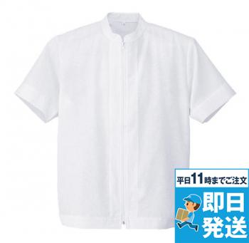 [アイトス]食品工場 半袖衛生コートHH