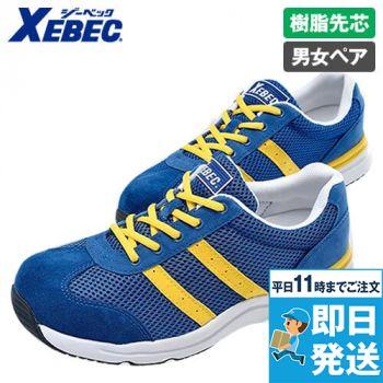 [ジーベック]安全靴 樹脂先芯 耐油性ゴ