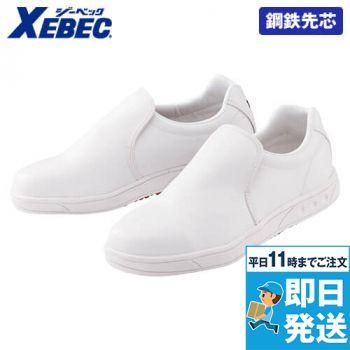 [ジーベック]安全靴 飲食 セフティ厨房