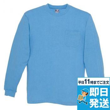 [アイトス]長袖Tシャツ 胸ポケ付 人気
