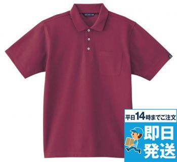 エコ半袖ポロシャツ