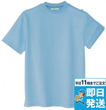 Tシャツ(ロールアップ)(男女兼用)