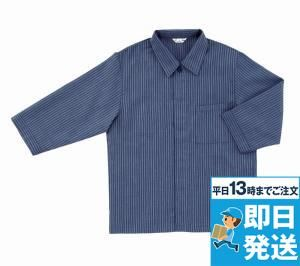 和風シャツ[兼用]