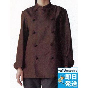 コックコート(長袖)[兼用]