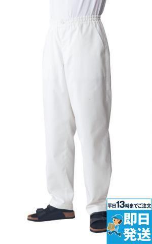 パンツ[兼用]