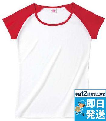 リブカップスリーブTシャツ(女性用)