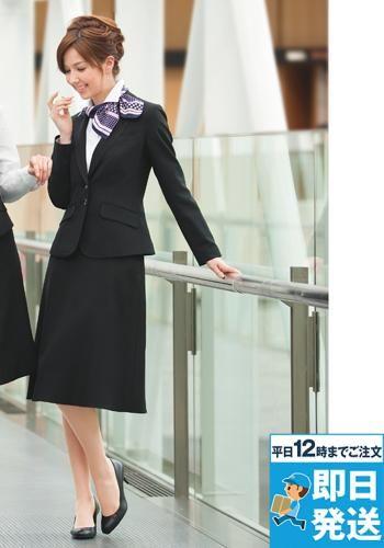 [廃番][エンジョイ]事務服 スカート