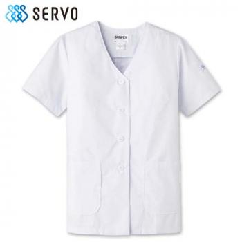[サンペックス]半袖 調理白衣(女性用)