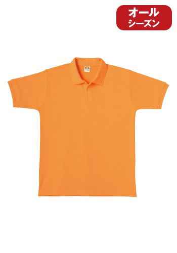オレンジ正面