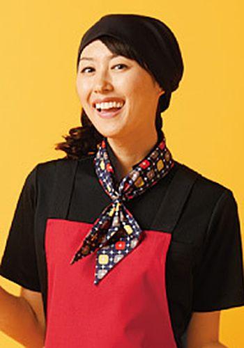 赤×紺の着用例