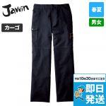 56302 自重堂JAWIN ノータックカーゴパンツ(新庄モデル) 裾上げNG