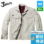 56200 自重堂JAWIN 長袖ジャンパー(新庄モデル)