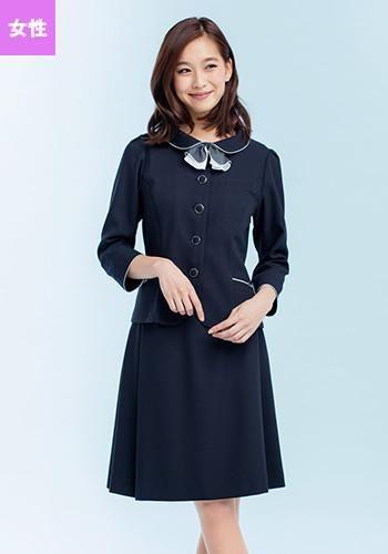 [グロウ]事務服 ソフトプリーツスカート