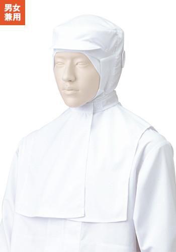 [カゼン]食品工場 フード帽子(ケープ付