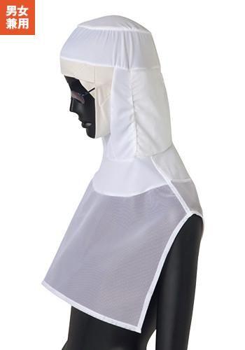 [サンペックスイスト]食品工場白衣 ツバ