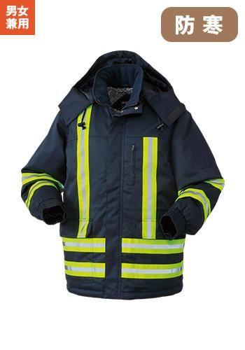 [クロダルマ]高視認性安全服 防寒コート