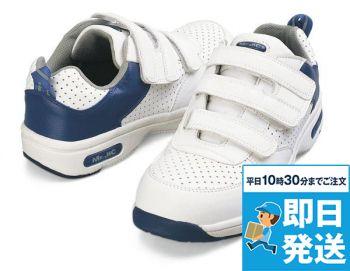 [自重堂]安全靴 樹脂先芯 JIS T8