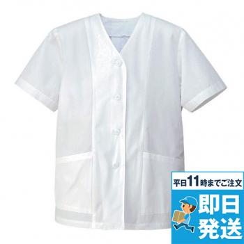 [アイトス]飲食 調理白衣 衿なし半袖(