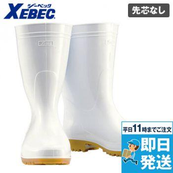 [ジーベック]衛生長靴 先芯なし 耐油性