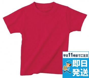 半袖Tシャツ(親子ペア)