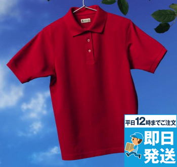 レディースクラシックポロシャツ G