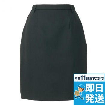 [アイトス]フォーマル 黒スカート