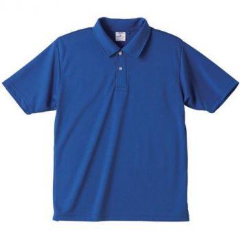 4.3オンス クールファストポロシャツ