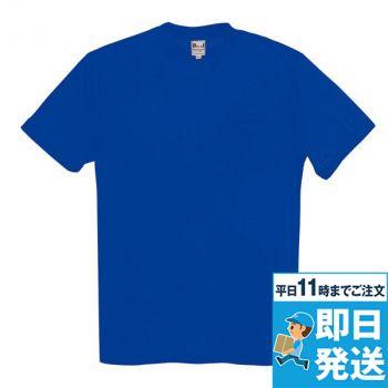 半袖Tシャツ(ポケット付)