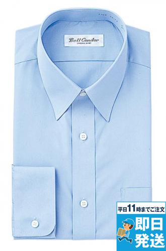 廃番[アイトス]カッターシャツ
